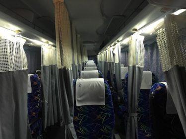 【深夜バス紹介】しまんとブルーライナーで大阪に行ってきました。