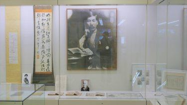 ジャーナリスト 幸徳秋水~土佐の偉人を訪ねて~ 【四万十私立図書館】